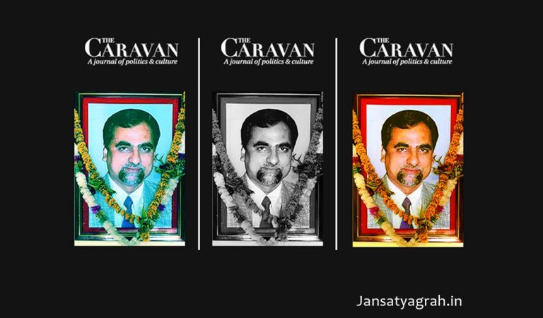 CARAVAN's claim about Justice Loya's death shattered by itself after Indian Express Report