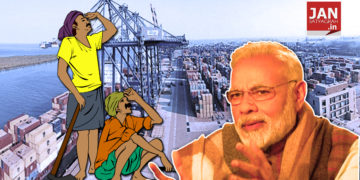 Narendra Modi Navi Mumbai Farmer Land Scam