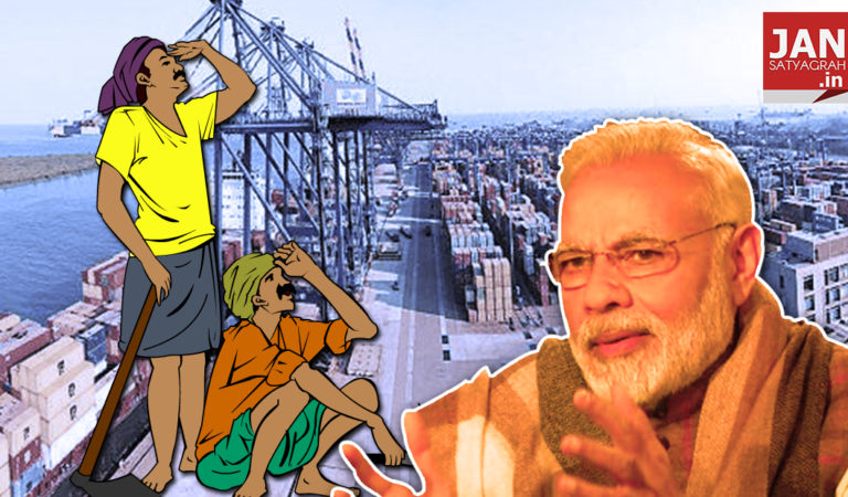Did PM Modi issue fraudulent letter(s) of intent to farmers in Navi Mumbai's Uran region?