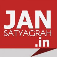 Profile picture of Jan-Satyagrah Desk