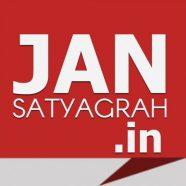 Profile picture of Jan-Satyagrah Desk